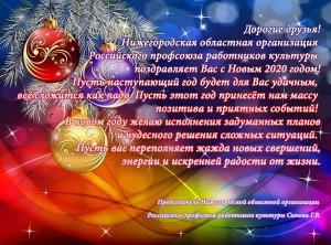 639822_s-novyim-godom_novogodnie-oboi_novogodniy-fon_novo_5300x4075_www.Gde-Fon